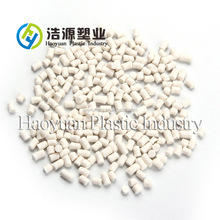 China factory of rubber pvc granules for fridge gasket door