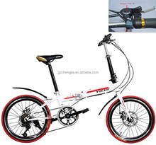 Foldable Bicycle Steel/Carbon/Alloy Frame Citizen Bicycles Road bikes