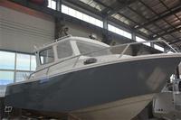 7.5m aluminum sport cruiser boat