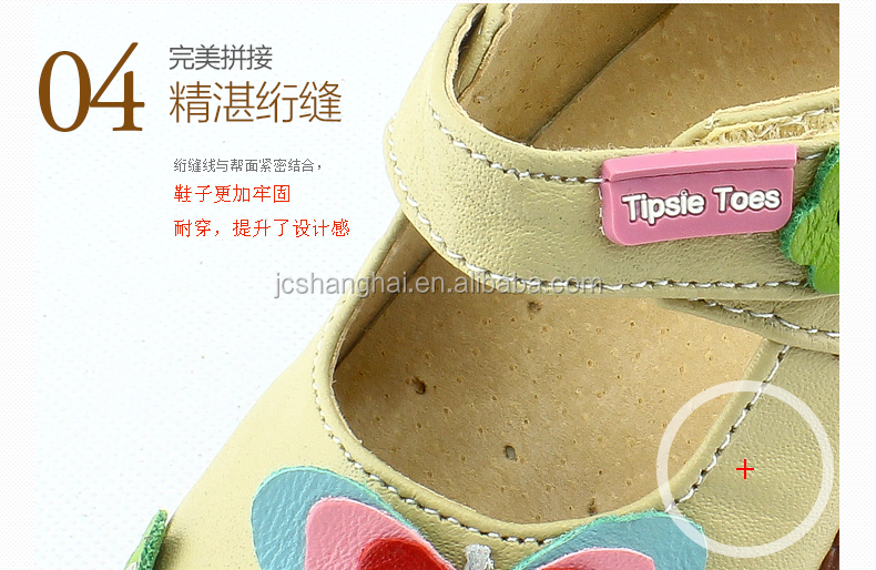 2015 HOT selling Genuine leather shoes hard sole leather baby shoes