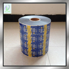 factory wholesale aluminum foil laminated roll seal film, roll seal film for K-cup