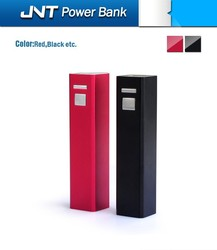 2600mah long time rechargeable Portable power bank PB004 with one year warranty