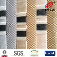 Alibaba China manufacturer sells 2015 new design plaid velboa sofa fabric for versace furniture