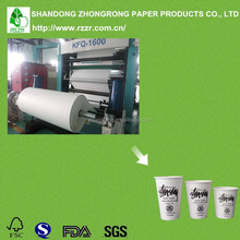 Fashion pe coated raw material for paper cups