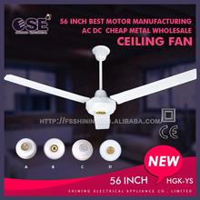 Brand new white metal ceiling fan 56 inches ceiling fan high power ceiling fan with CE certificate