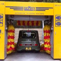 best price self service car wash,car cleaner,automatic car wash machine