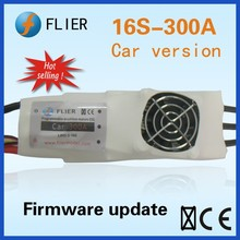Flier Car fan regulator 16S 300A water-cooled brushless ESC for RC car