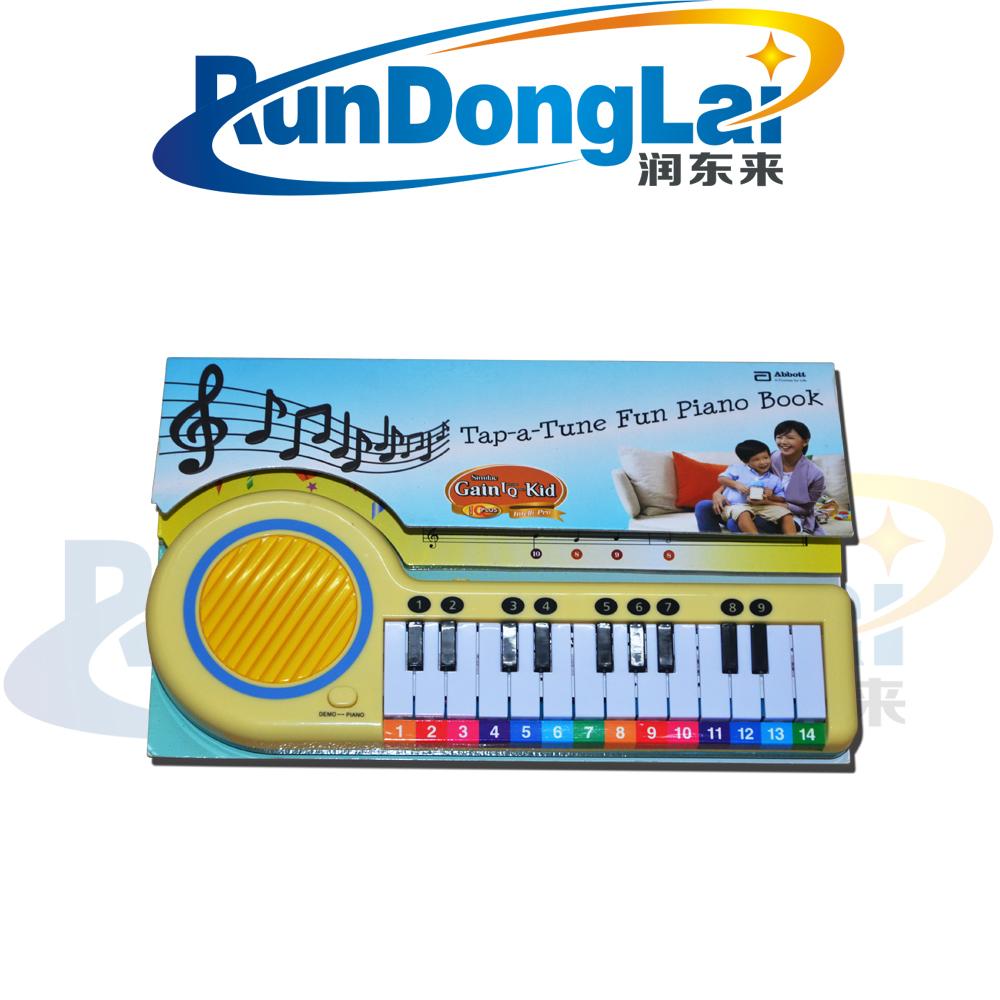 piano music box (2)