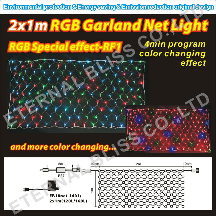 christmas outdoor decorative rgb led net light buy rgb led net light
