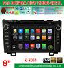 Android 4.4 Rockchip 3066 Cortex A9 Dual-core DVD for HONDA CRV 2006-2011, Trade Assurance Supplier