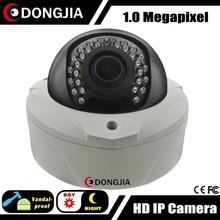 DONGJIA DJ-IPC-HD3115HD 720P IR LED Night Vision P2P vandalproof dome ball security camera