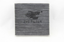 cabin air filter oe 80292-sbg-w01
