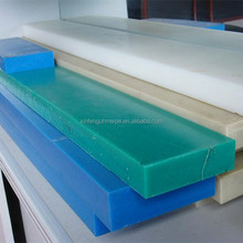 polyethylene plastic sheet, uhmwpe sheet Corrosion-resistant UHMWPE sheets plastic sheet/panel/board manufacturer