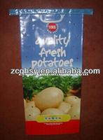 Bopp Film laminated PP woven Potato Bags with punched holes,customized size and printing woven plastics bags