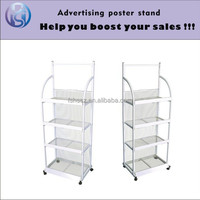 Shop customized white color metal sundry goods display rack with wheels hS-ZS07