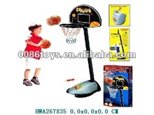 Portable Kids Basketball Stand Set