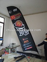 4.6m basketball feather flag