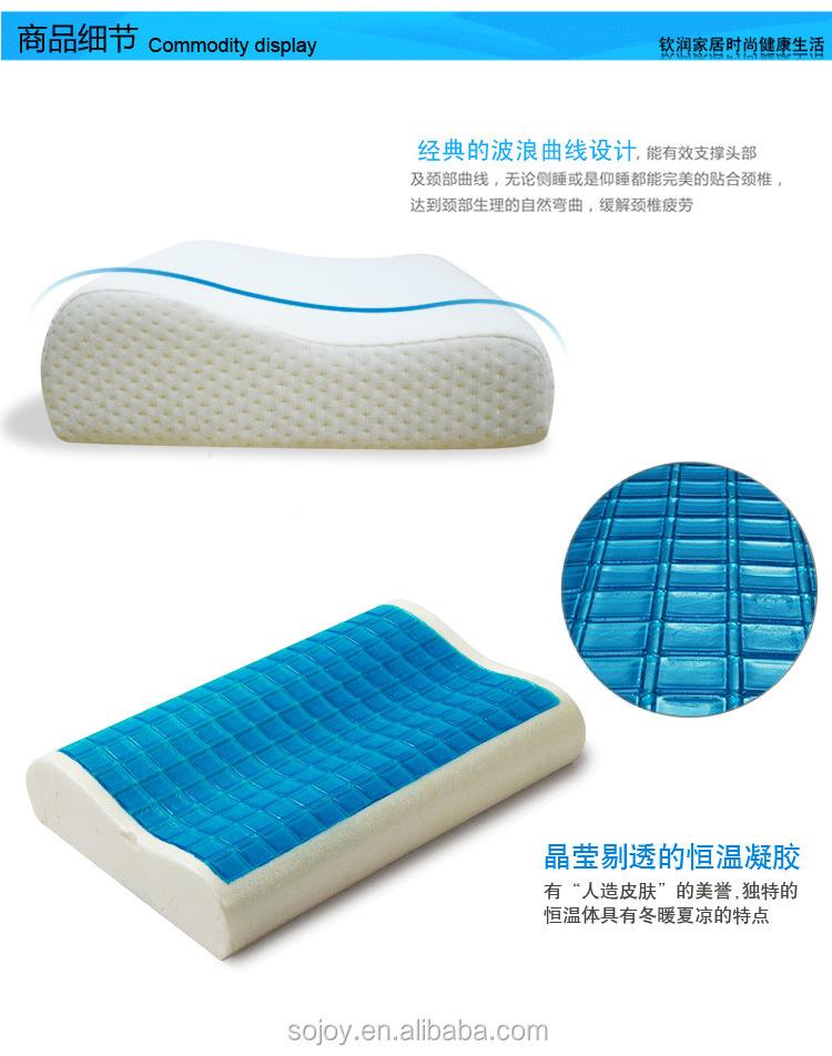 Traditional Memory Foam Cooling Aqua Gel Pillow Buy Aqua