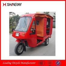 cargo and passenger use three wheel car