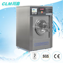 100kg front loading washing machine