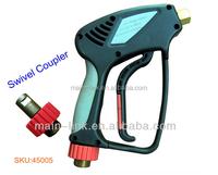 Water Sprayer Gun Swivel Connectors
