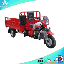 china cargo three wheel motorcycle for sale