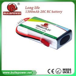 BP1300XL 20C 11.1V 1300mAh rc rechargeable battery