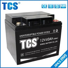 TCS hot sell 12v 40ah recharge maintenance free UPS battery