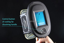 company cool technology cellulite reduction