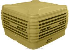 2015 scatola elettrica fan risparmiare energia centrale aria condizionata sistema di ventilazione generale aria condizionata