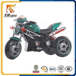 Electric children motorcycle with cheap price,kids electricl motorbike,baby electric motorcycle