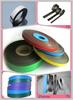 PYM1503 series long flexible rubber magnetic strip