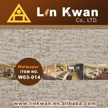 Linkwan Taiwan W03-014 woven hotel fabric decorative economic wallpaper