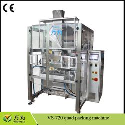 VS720 triangle tea bag packing machine