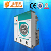 new design high quality 12kg cost of dry cleaning machine with competitive price