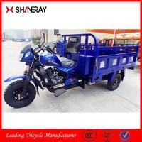 Shineray EEC 250cc Trike, EEC250 tricycle