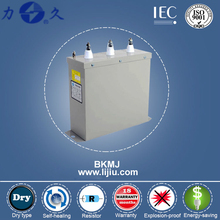 415V Low Voltage Explosion-proof Filter Capacitor