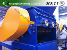 pet bottle recycling systems
