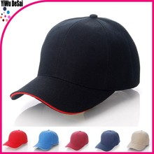 Stock Promotion wholesale pure color casquette cap diy custom tailored advertising logo sport baseball cap