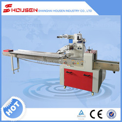 Automatic Pillow Type Small Lollipop Wrapping Machine HSH-320