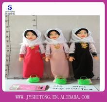 Vinyl Kids Dolls Toys Muslim Girl Arabic Woman Talking Baby Doll Wholesale for Children
