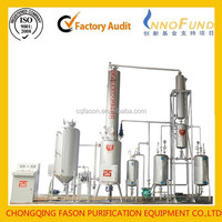 low-temperature 98% high yield waste engine oil recycle equipment distillate