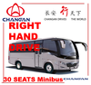 2015 New Changan bus county bus price