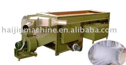 cushion filling machine