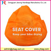 Hot selling unique reusable polyester bicycle seat cover