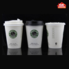 Recyclable disposable paper coffee cups with logo