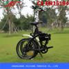 popular mini electric bike,battery for electric bike,electric motor road bike