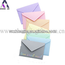 2015 newest design colorful printed paper envelope