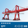 Most competitive outdoor used large gantry crane