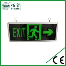 with CE and RoHS export led emergency Exit Sign emergenry light